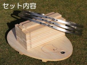 富士山の檜風呂 1人用 たまご形 (無節)