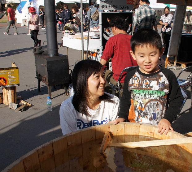2011年 山梨県民の日 記念イベント