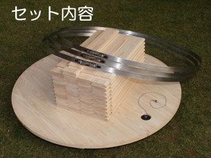 富士山の檜風呂 1人用 たまご形 【節】 底面